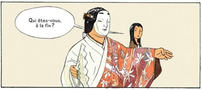 un thé pour Yumiko3